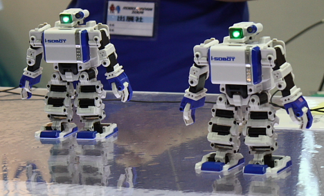 Photo of Robots from This is Chris dot com